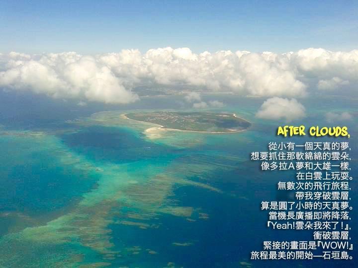 石垣島 • ISHIGAKI